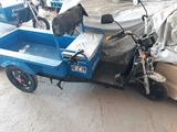 KTM  Электрическийтрицикл 2019 года за ~890 y.e. в Ташкент