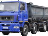 МАЗ  Автосамосвал МАЗ-6516008-280-000 2019 года за ~88 469 y.e. в Ташкент