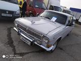 GAZ 24011 1976 года за 1 850 у.е. в Toshkent