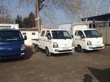 Hyundai  Портер 2 2017 года за 15 000 у.е. в Andijon