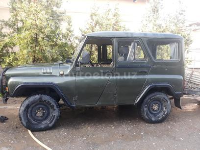 UAZ 31514 1996 года за ~4 231 у.е. в Турткульский район