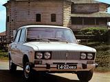 VAZ (Lada) 2106 1981 года за 2 000 у.е. в Namangan shahar