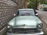 GAZ 21 (Volga) 1967 года за 1 800 у.е. в Toshkent