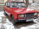 VAZ (Lada) 2105 1982 года за 1 490 у.е. в Toshkent