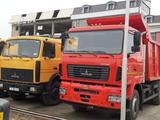 МАЗ  650108 2019 года за ~66 771 y.e. в Ташкент