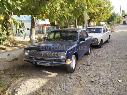 ГАЗ 24011 1974 года за 2 000 y.e. в Паркентский район