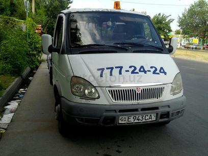 Эвакуаторы в Toshkent shahar