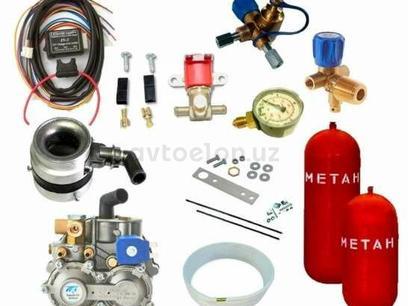 Метан — Пропан газ урнатамиз в г. Гулистан – фото 2