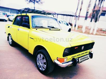 Moskvich AZLK 2140 1981 года за 1 500 у.е. в Toshkent