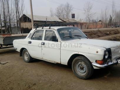 GAZ 2410 (Volga) 1990 года за ~2 457 у.е. в Ulug'nor tumani