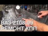 Ремонт КПП LADA! в Toshkent shahar