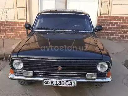 GAZ 2410 (Volga) 1987 года за 3 500 у.е. в Andijon