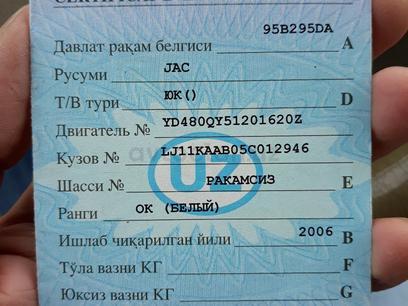 JAC 2006 года за 7 000 у.е. в To'rtko'l tumani – фото 5