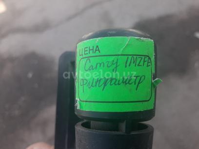 Флюрометр от Тоиота Камри. за 50 y.e. в Ташкент – фото 2