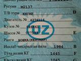 Москвич АЗЛК 2137 Комби 1984 года за ~474 y.e. в Булакбашинский район