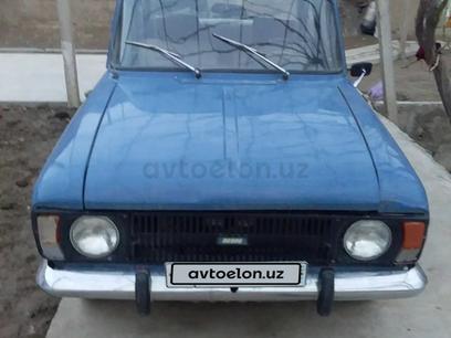 Moskvich 412 1984 года за ~936 у.е. в Jizzax