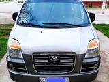 Hyundai Starex 2006 года за 9 300 у.е. в Toshkent