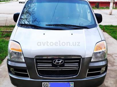 Hyundai Starex 2006 года за 9 300 y.e. в Ташкент