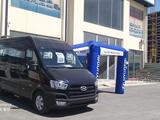 Hyundai  H350 2020 года за 50 000 y.e. в Ташкент