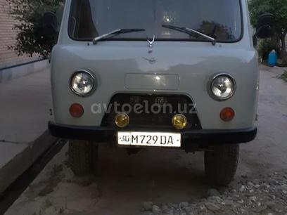 УАЗ  Uaz452D 1980 года за ~4 758 y.e. в Самарканд