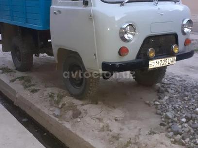 УАЗ  Uaz452D 1980 года за ~4 758 y.e. в Самарканд – фото 2