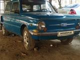 ЗАЗ 968 1978 года за 600 y.e. в Ташкент