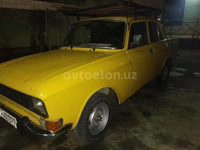 Moskvich AZLK 2140 1982 года за 1 500 у.е. в Andijon