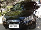 Chevrolet Epica, 3 pozitsiya 2010 года за 9 000 у.е. в Jizzax