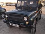UAZ 31512 1995 года за 5 500 у.е. в Samarqand