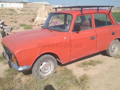 Moskvich 412 1987 года за 800 у.е. в Qarshi
