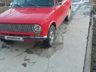 ВАЗ (Lada) 2101 1981 года за 1 500 y.e. в Джизак