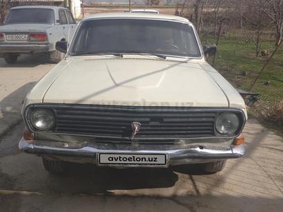 GAZ 2410 (Volga) 1980 года за 1 400 у.е. в Jizzax