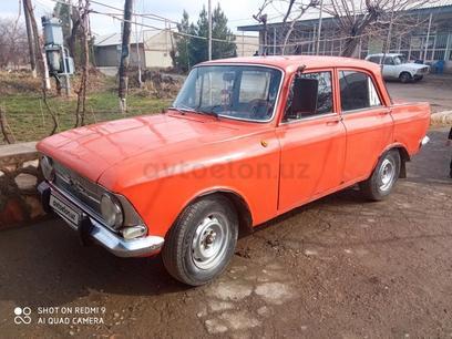 Москвич 412 1980 года за 1 000 y.e. в Бухара