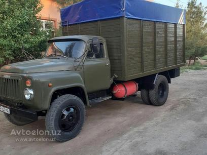 ГАЗ  Газ 53 1983 года за ~5 135 y.e. в Касанский район