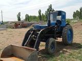 Traktor в Коканд