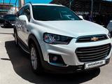 Chevrolet Captiva, 3 pozitsiya 2013 года за 17 500 у.е. в Andijon