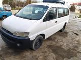Hyundai  Sraex 1997 года за 3 500 у.е. в Guliston