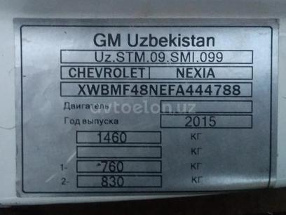 Chevrolet Nexia 2, 3 pozitsiya SOHC 2015 года за 5 900 у.е. в Jizzax