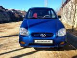 Hyundai Atos 1997 года за 3 500 у.е. в Namangan