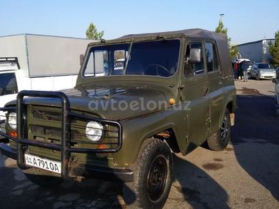 УАЗ 469 1985 года за 1 200 y.e. в Ташкент