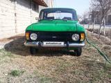 Moskvich 412 1985 года за ~1 036 у.е. в Samarqand