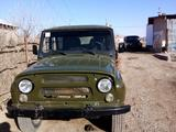 УАЗ 31514 2009 года за 4 000 y.e. в Амударьинский район