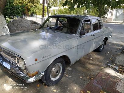 ГАЗ 24 (Волга) 1976 года за 3 000 y.e. в Фергана