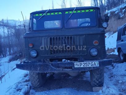 ГАЗ  66 1986 года за 5 000 y.e. в Китабский район