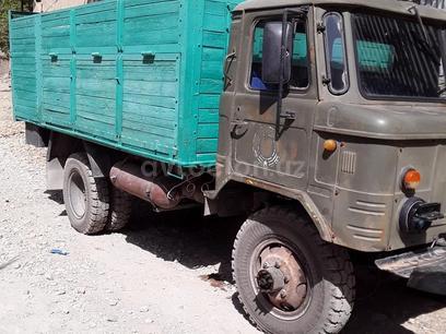 GAZ  66 1988 года за ~6 633 у.е. в Sariosiyo tumani
