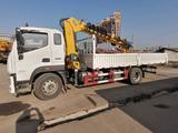 XCMG  SQ6.3SK3Q 2021 года за ~64 729 y.e. в Ташкент