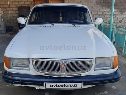 GAZ 3110 (Volga) 1997 года за 2 800 у.е. в Olmaliq