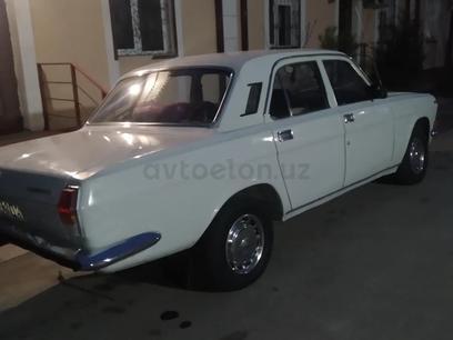 GAZ 2410 (Volga) 1992 года за 2 000 у.е. в Andijon