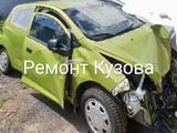 Автосервис в Toshkent
