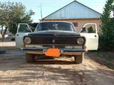 ГАЗ 2410 (Волга) 1975 года за ~1 142 y.e. в Хивинский район